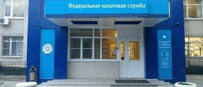 Россиянам разрешили получать справки о доходах 2-НДФЛ через интернет