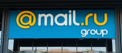 Mail.ru Group сократила годовую прибыль на 13,6%
