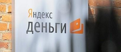 Источник: «Яндекс» вторгается в контрольно-кассовый бизнес