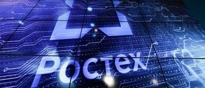 Минобороны, МВД и ИТ-компании выставили ИТ-дочке «Ростеха» счета на 700 млн
