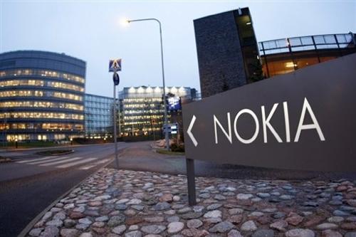 Понеофициальным данным Nokia может уволить до15 тыс. человек