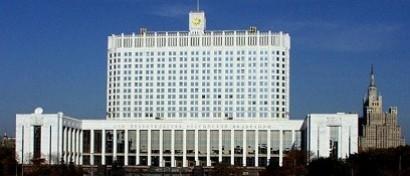 Госорганам приготовили классификатор российского «железа» для закупок