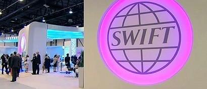 Хакеры взломали SWIFT. Украдены десятки миллионов долларов