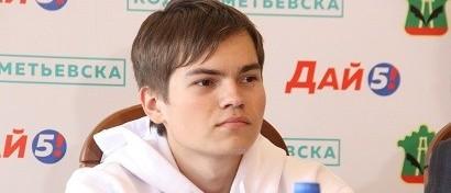 Венчурный ИТ-фонд российского школьника привлек нового инвестора