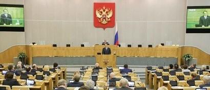 Депутаты запретили анонимайзерам и поисковикам давать доступ к запрещенным сайтам