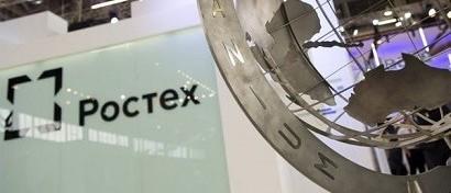«Ростех» создает мегасистему управления финансами и закупками на «1С»