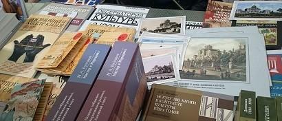 Все книги Древней Руси, СССР и России будут переведены в «цифру»