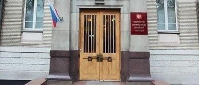 ЦОД для ГИС здравоохранения оброс двумя этажами субподрядчиков
