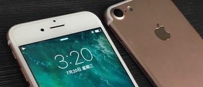 Появились первые снимки работающего iPhone 7. Фото