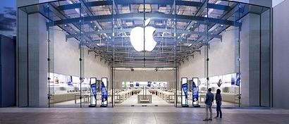 Apple придумала гибрид MacBook с iPhone и iPad. Фото