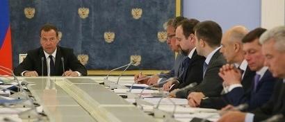 Опубликован план перехода госорганов на российское ПО