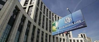 Mail.ru и ВЭБ создали совместную ИТ-компанию