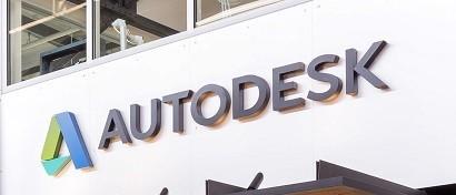Официально: Autodesk резко снизила цены в России. Цифры