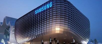 Samsung готовит линейку смартфонов под революционным названием