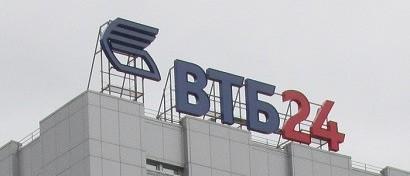 «Техносерв» за 100 млн построил «уникальную» ИТ-систему мониторинга для ВТБ 24