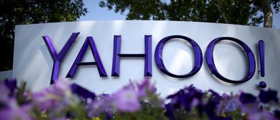 Yahoo сканирует всю переписку своих пользователей и передает данные в ФБР и АНБ