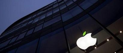 Apple привлекла для борьбы с утечками ветеранов АНБ, ФБР и армии