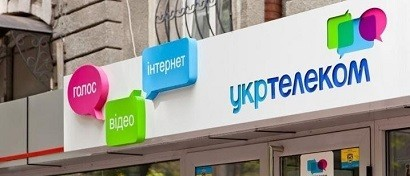 Власти смогут национализировать «Укртелеком»