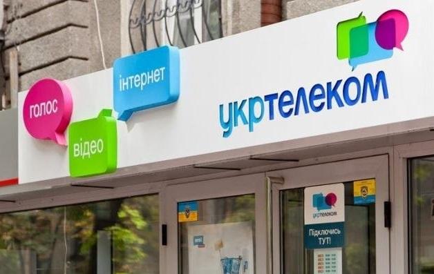Суд обязал Ахметова вернуть «Укрэксимбанку» 800 млн