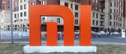 Xiaomi собралась открыть офис в России