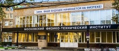 Россияне сделали возможным создание фотонного компьютера