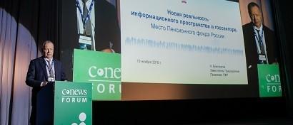 Через 2 года в Пенсионном фонде половина ПО будет российским или открытым