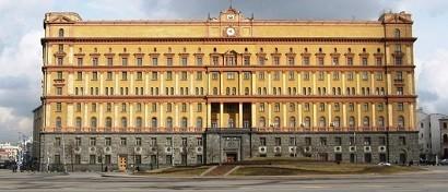ФСБ арестовала главного ИТ-конструктора МВД