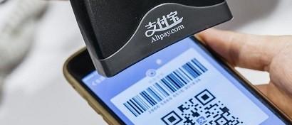 Обновление платежного сервиса Alipay превратило его в «публичный дом»