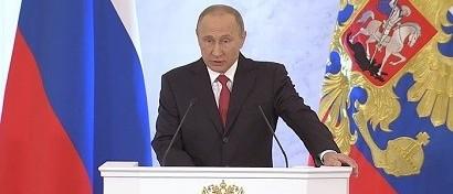 Путин объявил переход России на «цифровую экономику»