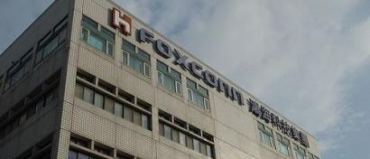 Менеджер Foxconn украл iPhone с завода на $1,5 млн