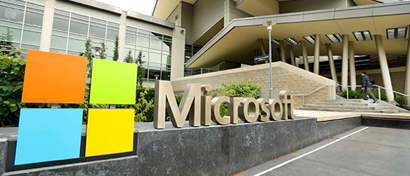 Сотрудницы Microsoft пообещали скорую гибель поисковой строки