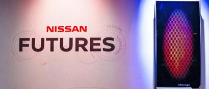 Nissan начал революцию в «умной энергетике»