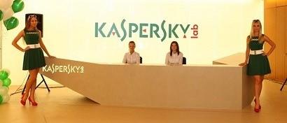 «Касперский» переносит в Швейцарию сборку ПО и данные американских пользователей
