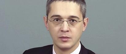 РВК возглавил выходец из Минобрнауки