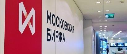 «Московская биржа» впервые раскрыла, из какого СПО сделана ее новая торговая система