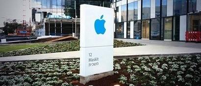 Apple готовит стилус, которым можно рисовать в воздухе