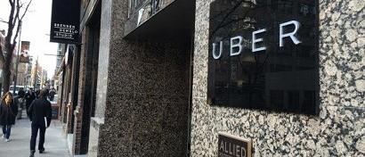 Uber использовал шпионскую программу для борьбы с конкурентами