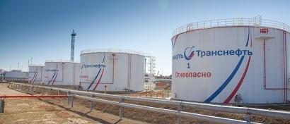 После 17 лет дружбы «Транснефть» отказывается работать со Schneider Electric