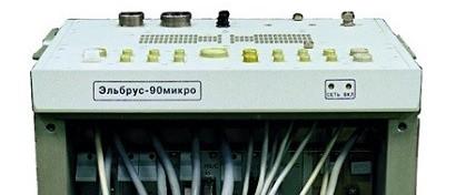 Минобороны закупает маленькие суперкомпьютеры «Эльбрус» на российских процессорах