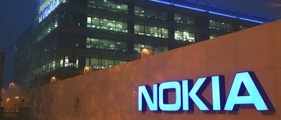 Nokia покупает ведущего производителя систем для биллинга