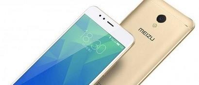 Знаменитый производитель клонов iPhone выпустил металлический смартфон за $100
