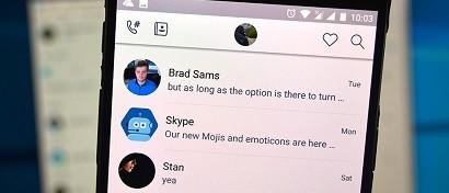 Microsoft испытывает новый Skype для Android. Обзор возможностей