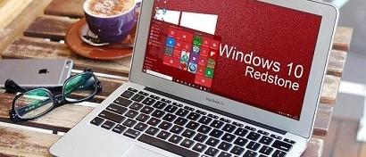 Windows 10 к концу 2017 г. перейдет на новый дизайн