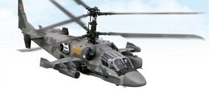 «Вертолеты России» вкладывают 26 миллионов в российскую ОС