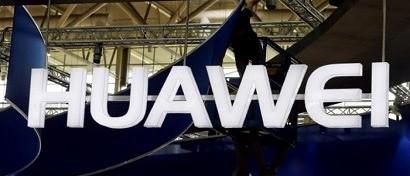 Huawei откроет в России два новых ЦОДа для сервисов искусственного интеллекта