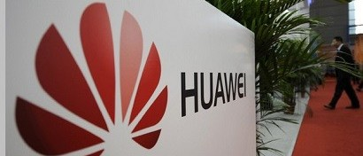 Huawei запустила в России первое публичное облако за пределами Китая