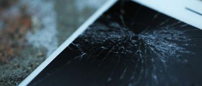 Новая iOS уничтожит 200 тыс. приложений для iPhone и iPad