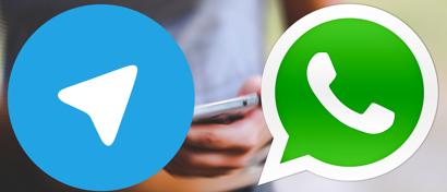 Пользователей WhatsApp и Telegram можно обокрасть, прислав одну картинку