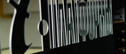 «Т-Платформы» провалили огромный госконтракт и заплатят 280 млн неустойки