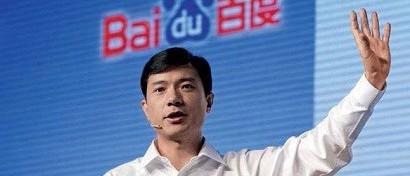 Основатель «китайской Google» провозгласил конец эры мобильного интернета